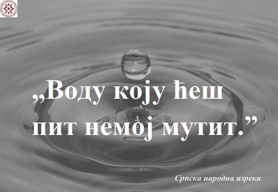 water-drop-384649_960_720