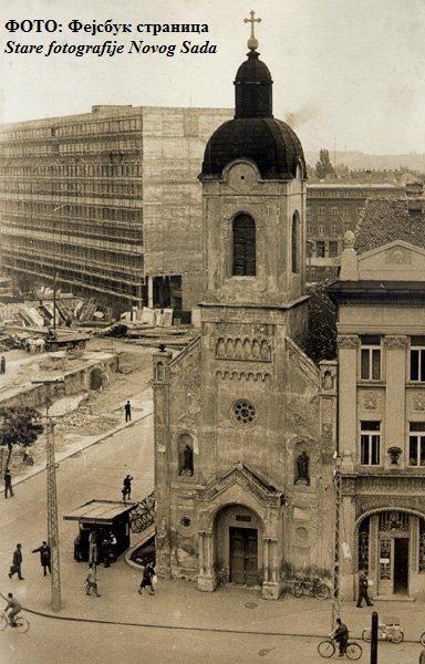 Deo nekadašnje Ulice cara Lazara sa Jermenskom crkvom i zgradom Vojvođanskog muzeja u Novom Sadu (FOTO: