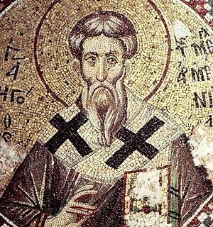 Свети Григорије Јерменски, мозаик (почетак XIV века, црква Памакаристос, Констатинопољ), данас Фетхије цамија у Инстанбулу