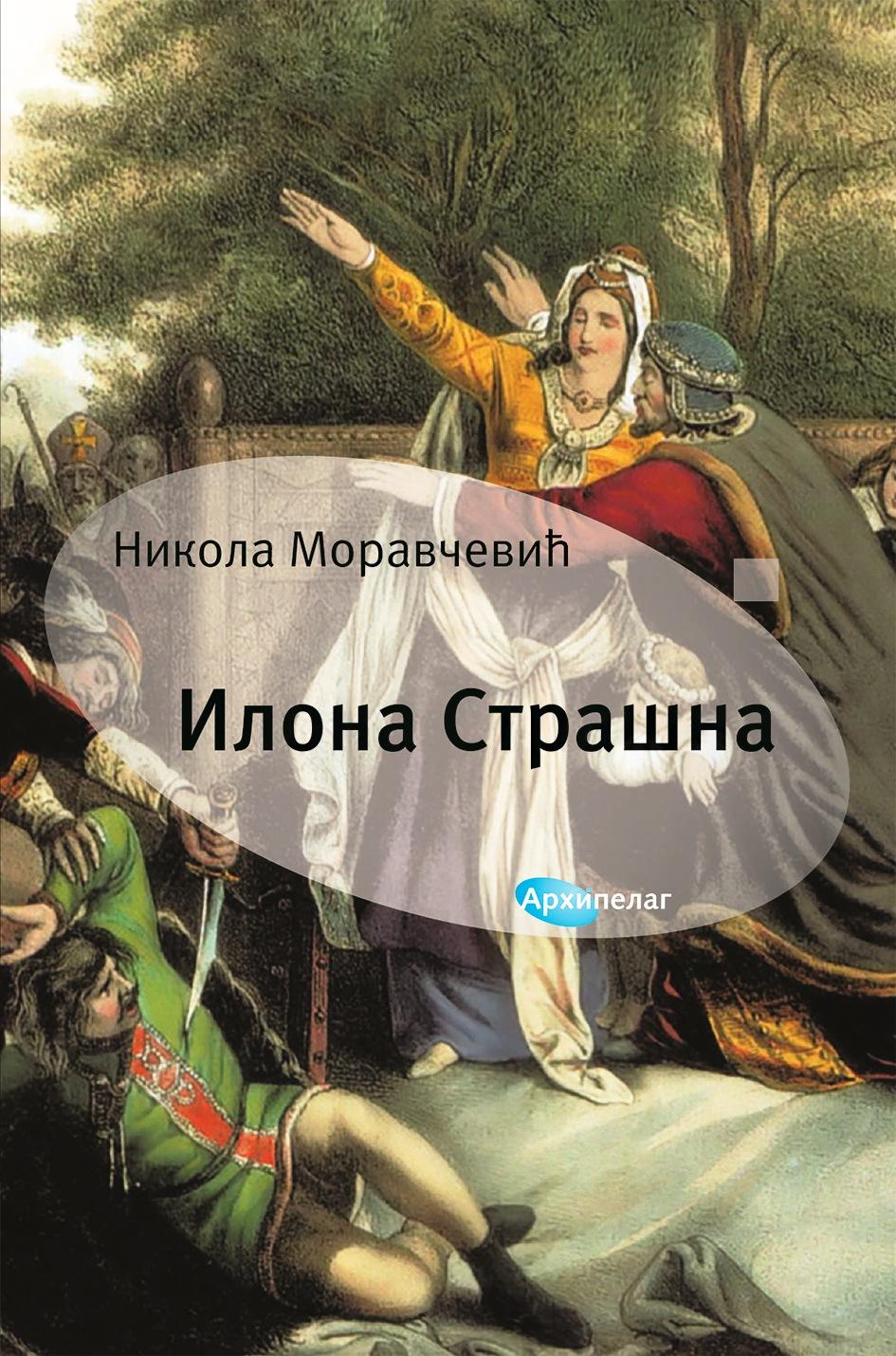 Nikola Moravcevic Ilona Strasna
