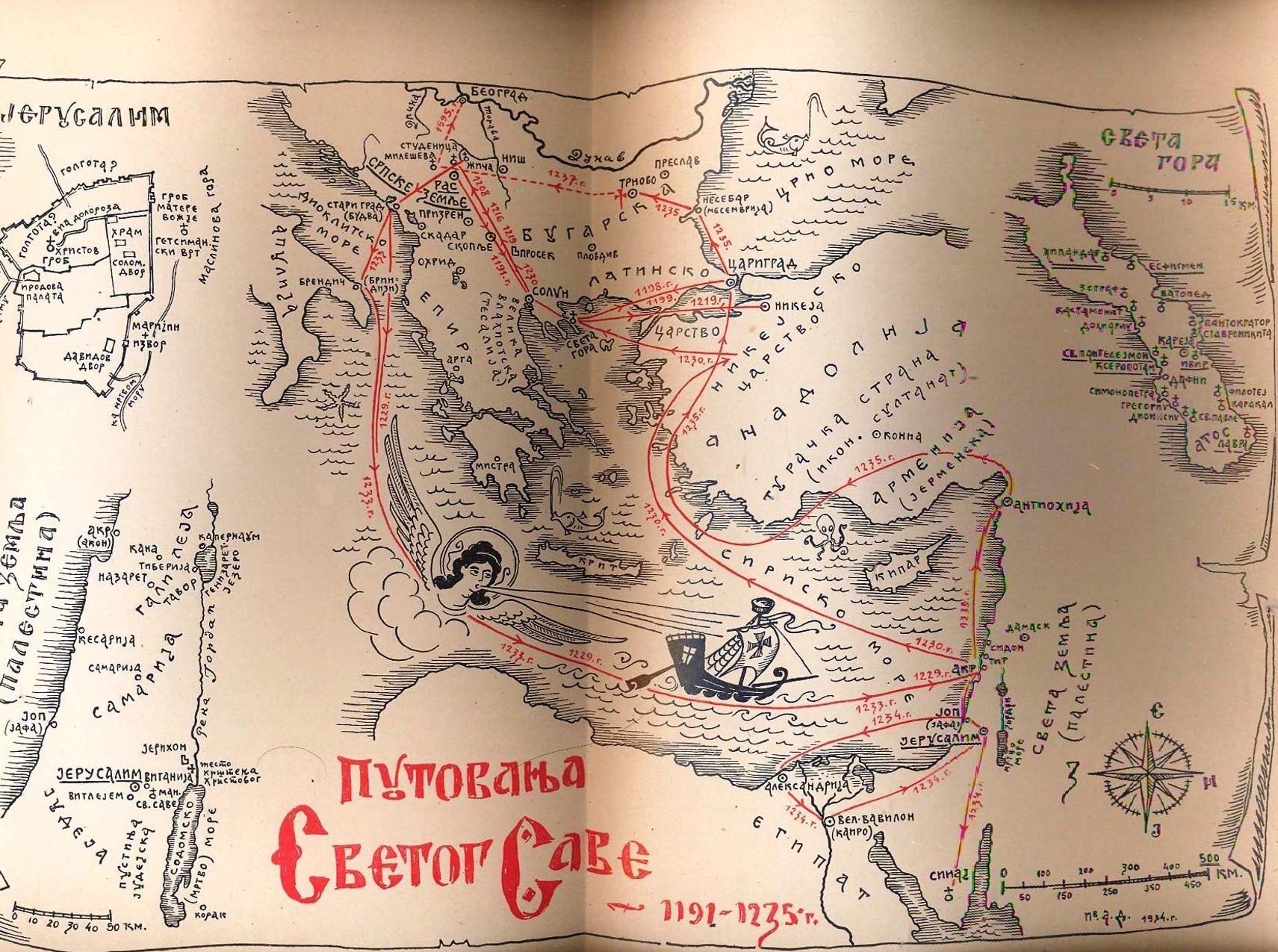 Путовања Св. Саве по источнохришћанскиим земљама (1191–1235), цртеж Александра Дерока (1939)