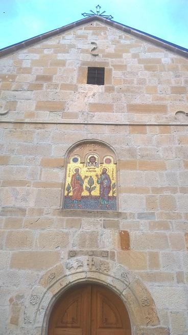 Црква спреда