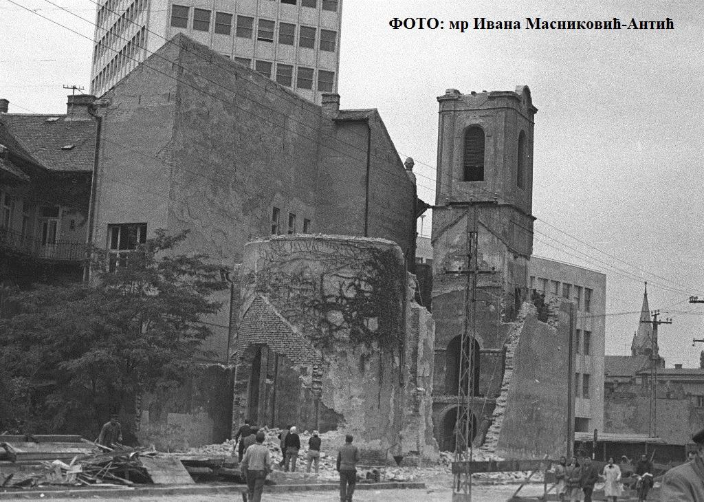 Рушење Јерменске цркве (1963) (ФОТО: