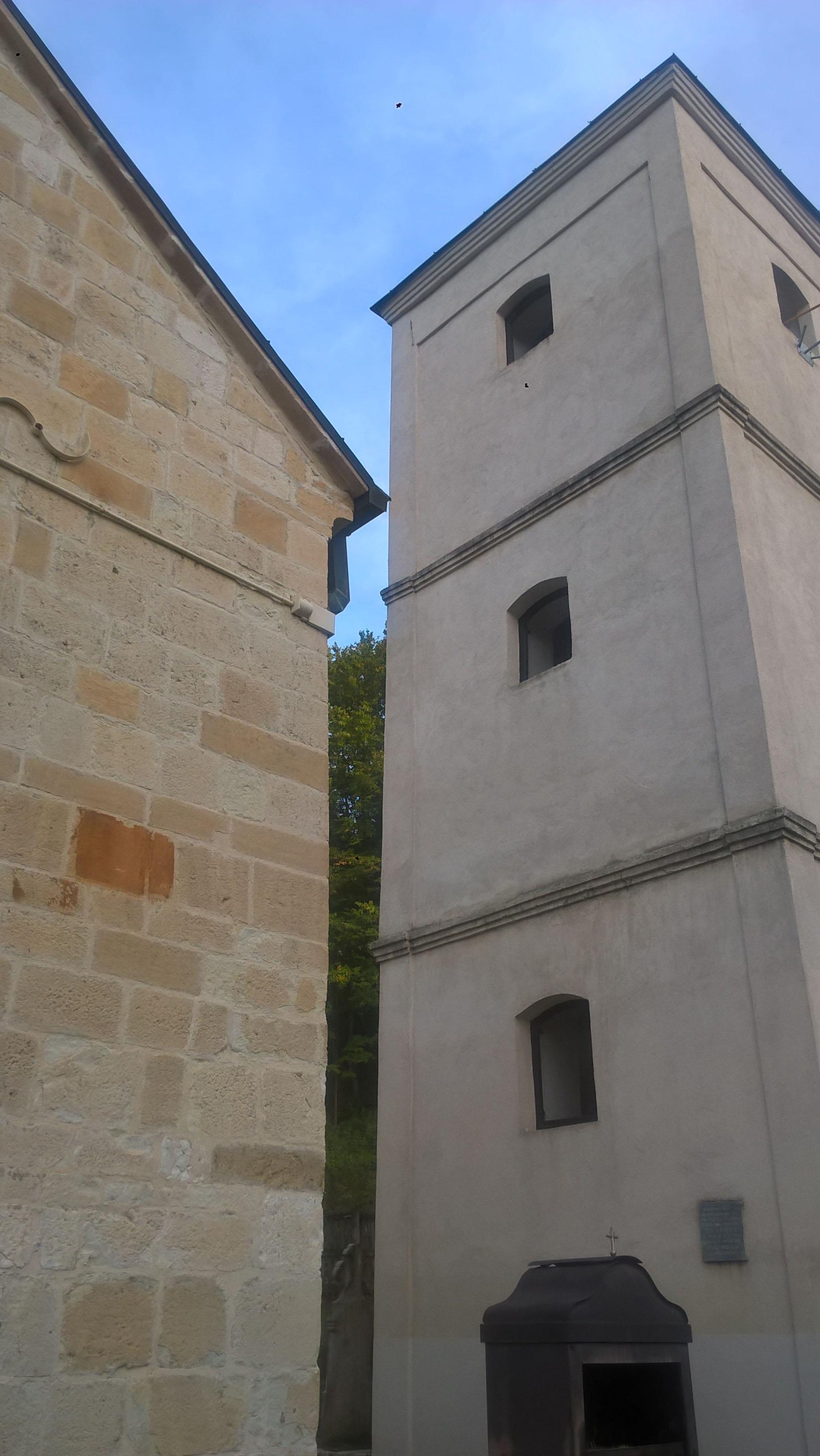 Звоник цркве