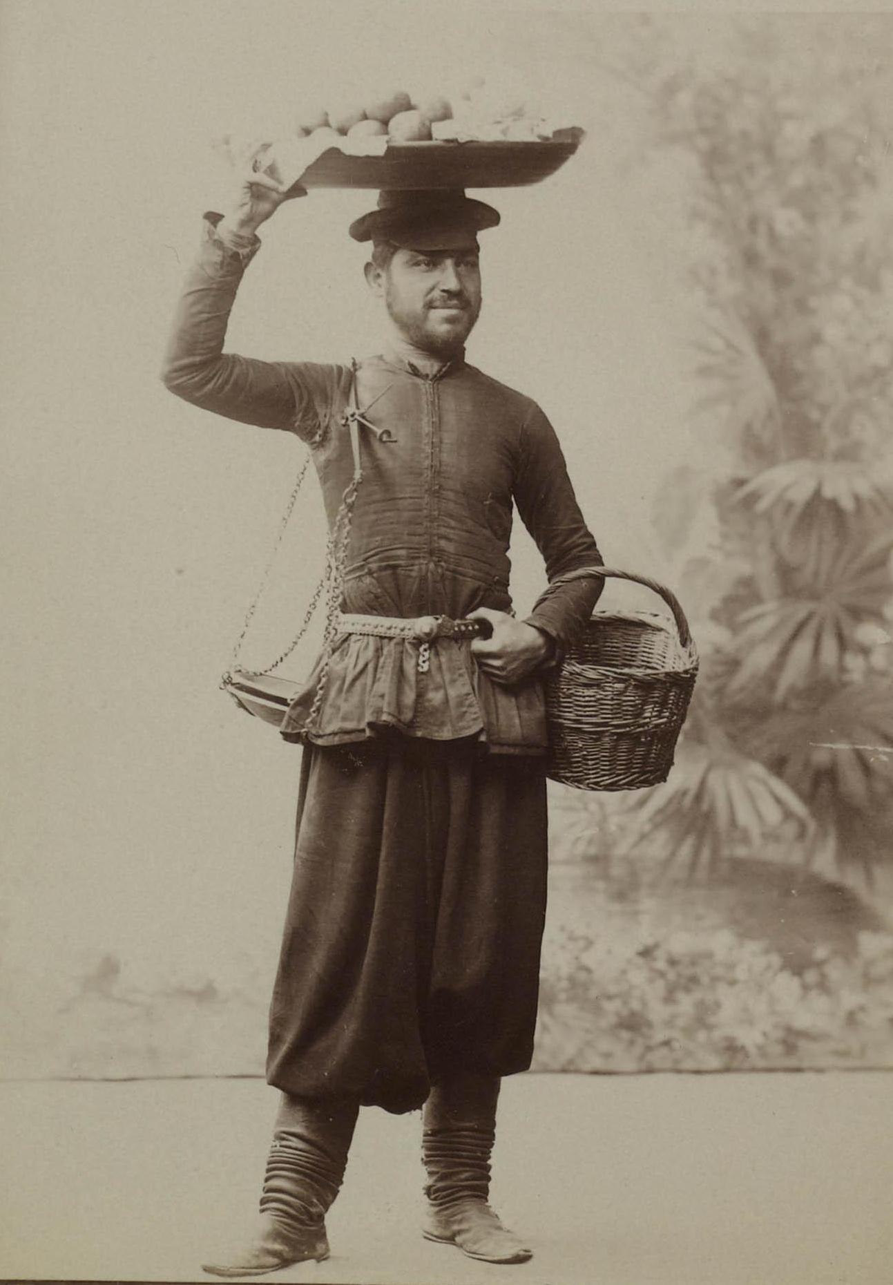 Јерменски продавац