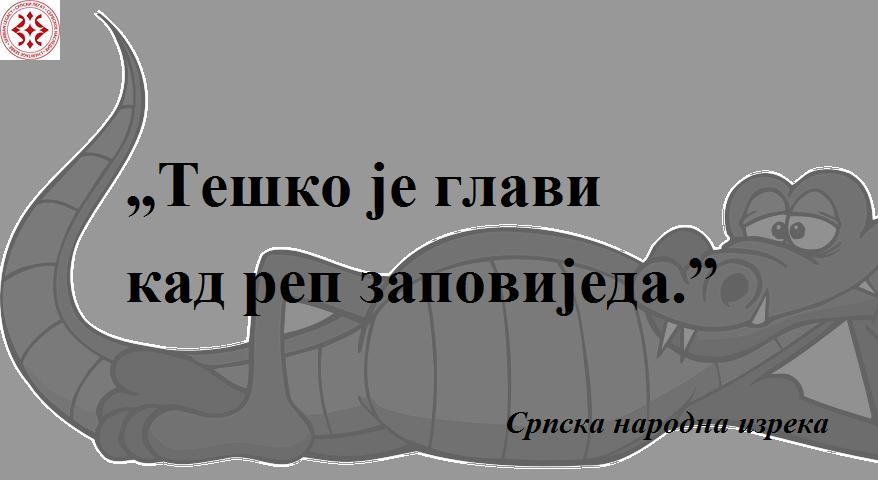 alligator-44597_960_720