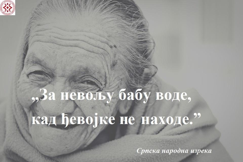 woman-1031000_960_720