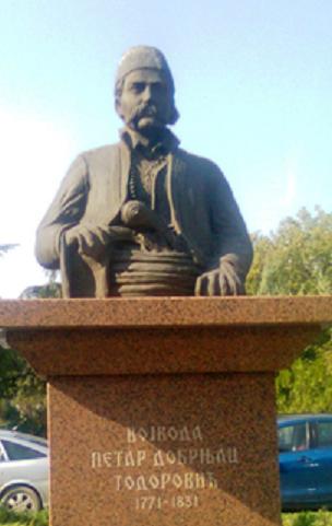 Споменик Петру Добрњцу у Пожаревцу
