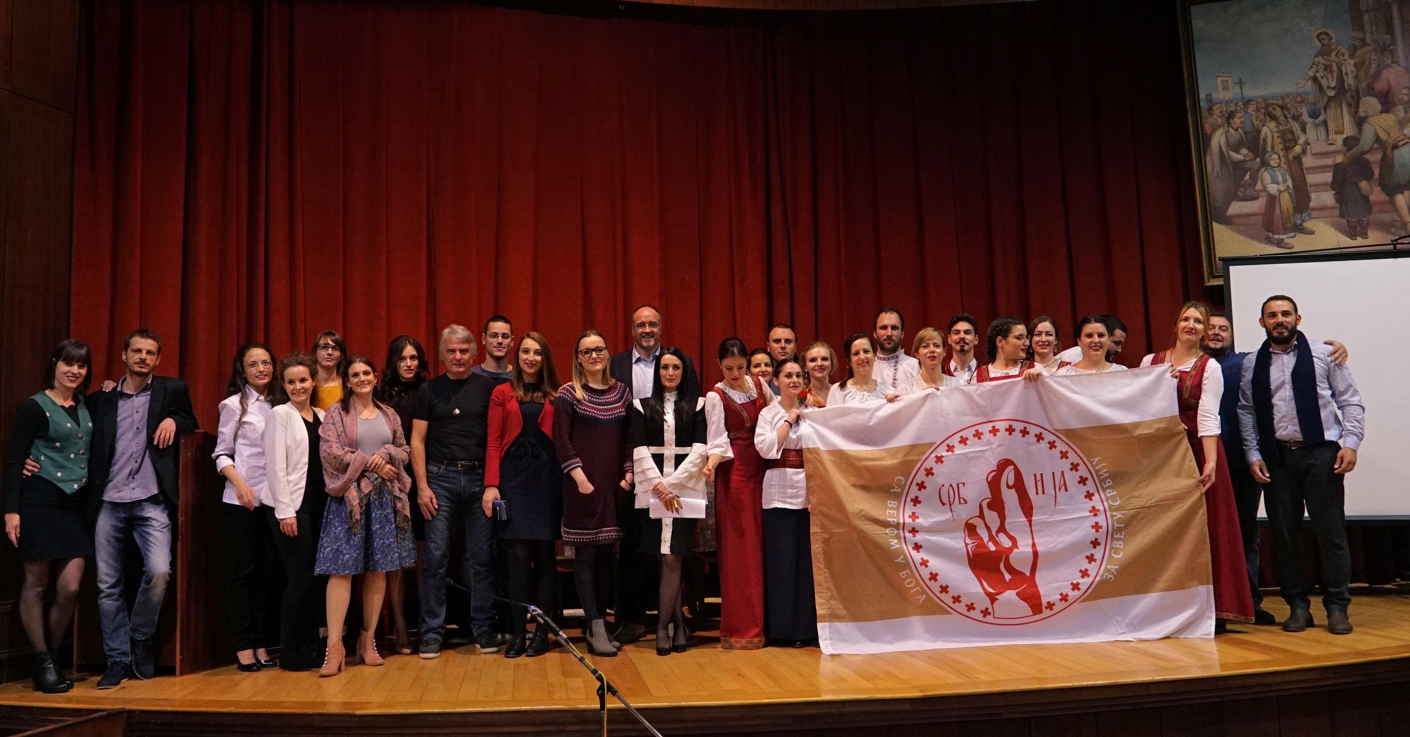 Чланови Фондације Српски легат са својим гостима