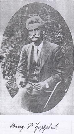 Vladimir_R._Djordjevic_(1869-1938)