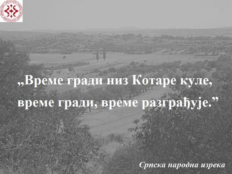 400px-Ravni_kotari