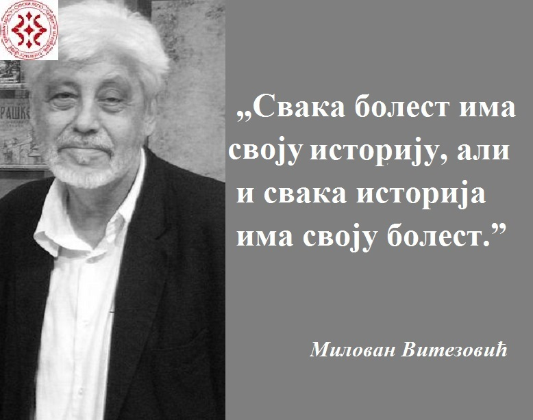 Milovan_Vitezović