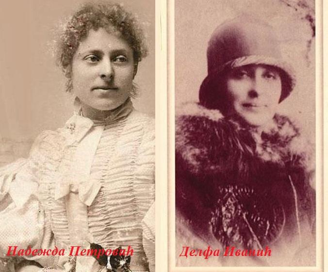 Nadezda Petrovic (1873-1915)
