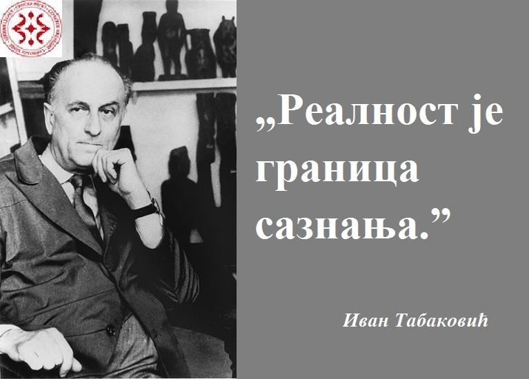 Tabakovic_portret