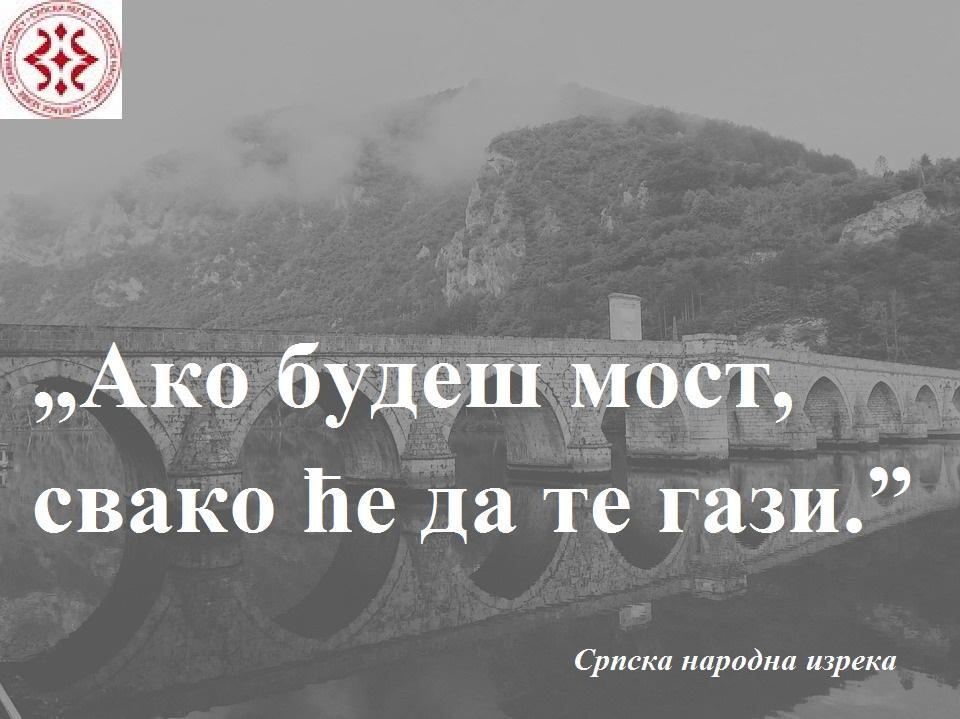 bridge-918760_960_720