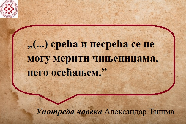 Подлога - Copy - Copy - Copy - Copy (2) - Copy - Copy - Copy - Copy