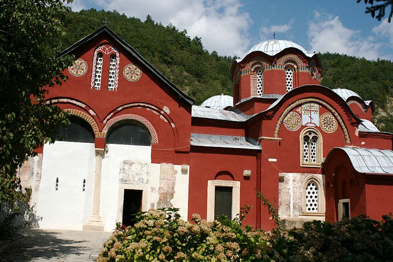 800px-Patriarchate_of_Peć_09_2010_1