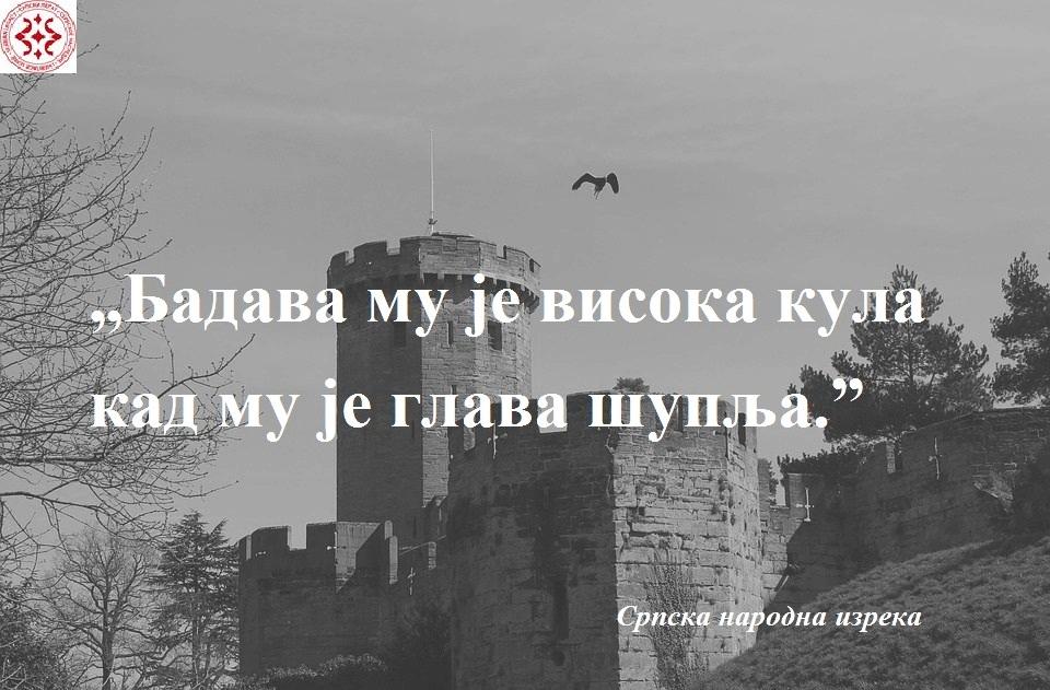 castle-3614638_960_720