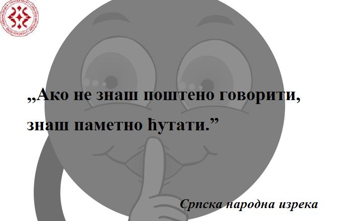 psst-3838360_960_720