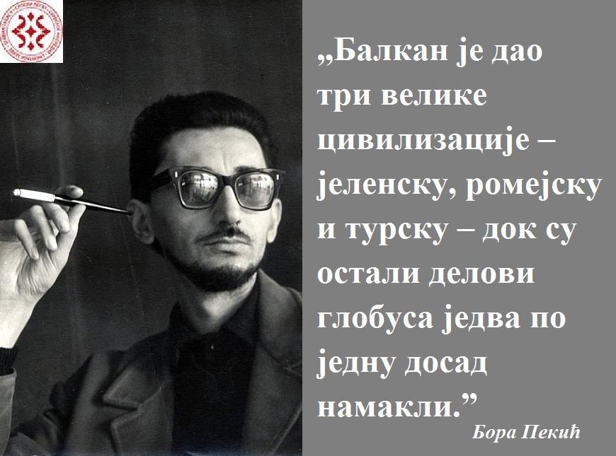 04_-_1964-A.Obrenovic-Bg-01