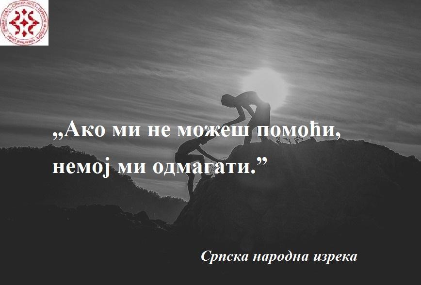 adventure-1807524_960_720