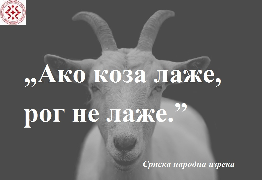 goat-50290_960_720
