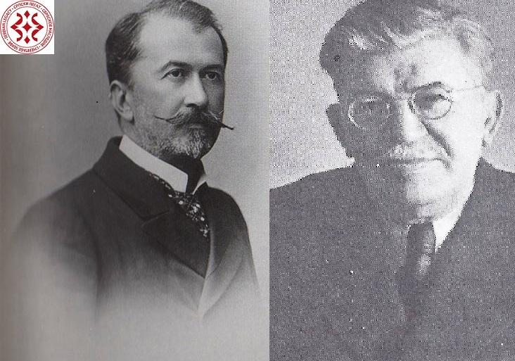 Љ. Стојановић и А. Белић