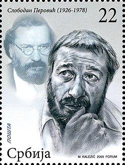 250px-Slobodan_Perović_2009_Serbian_stamp