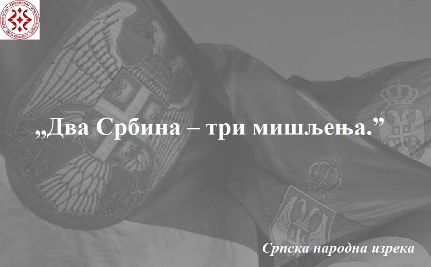 zastave1-13955