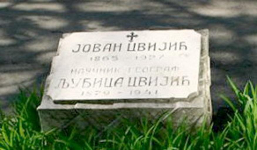 Гроб Јована Цвијића и његове жене Љубице ( ФОТО: Википедија)
