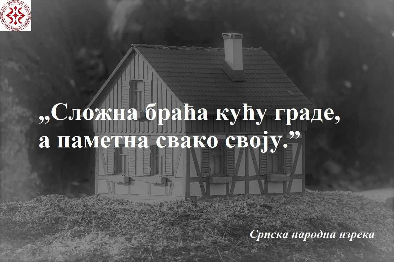 house-4074800_1280