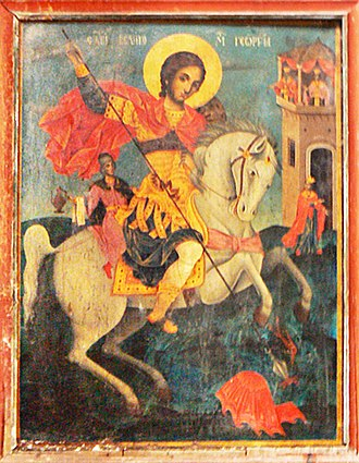 330px-Izvora-church-Saint-George-icon_crop