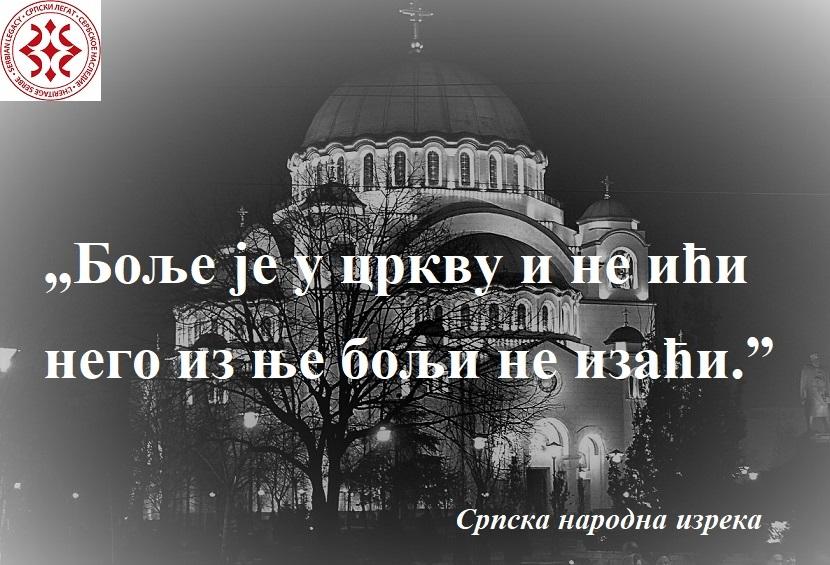 Hram_Svetog_Save_noću