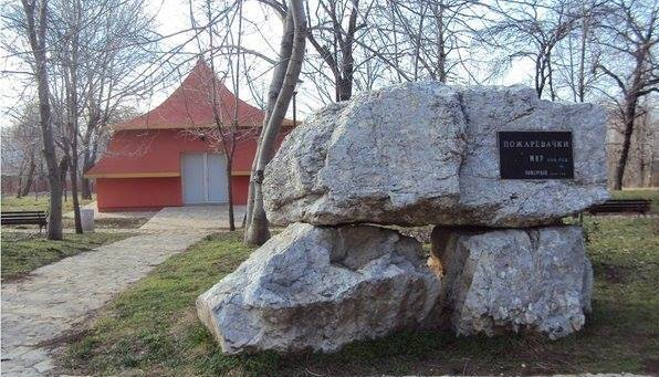 Pozarevacki-Mir-TOG-Pozarevac-3