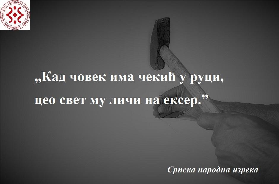 hammer-1008971_1280