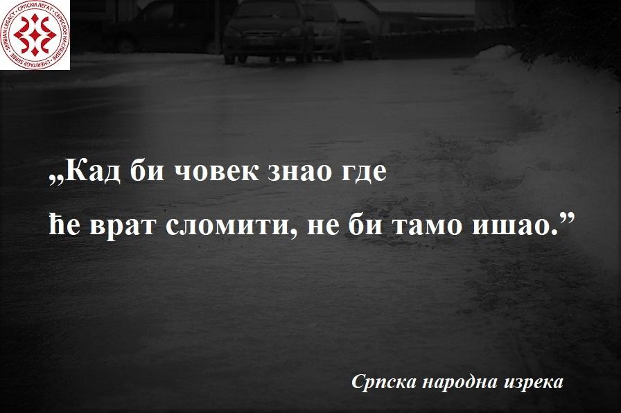 ice-75596_1280