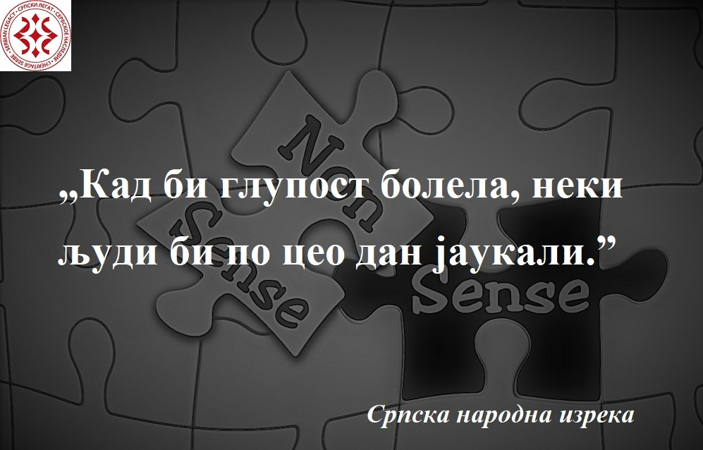 puzzle-432569_1280