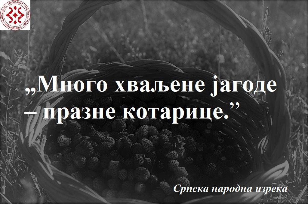 strawberry-1825083_1280