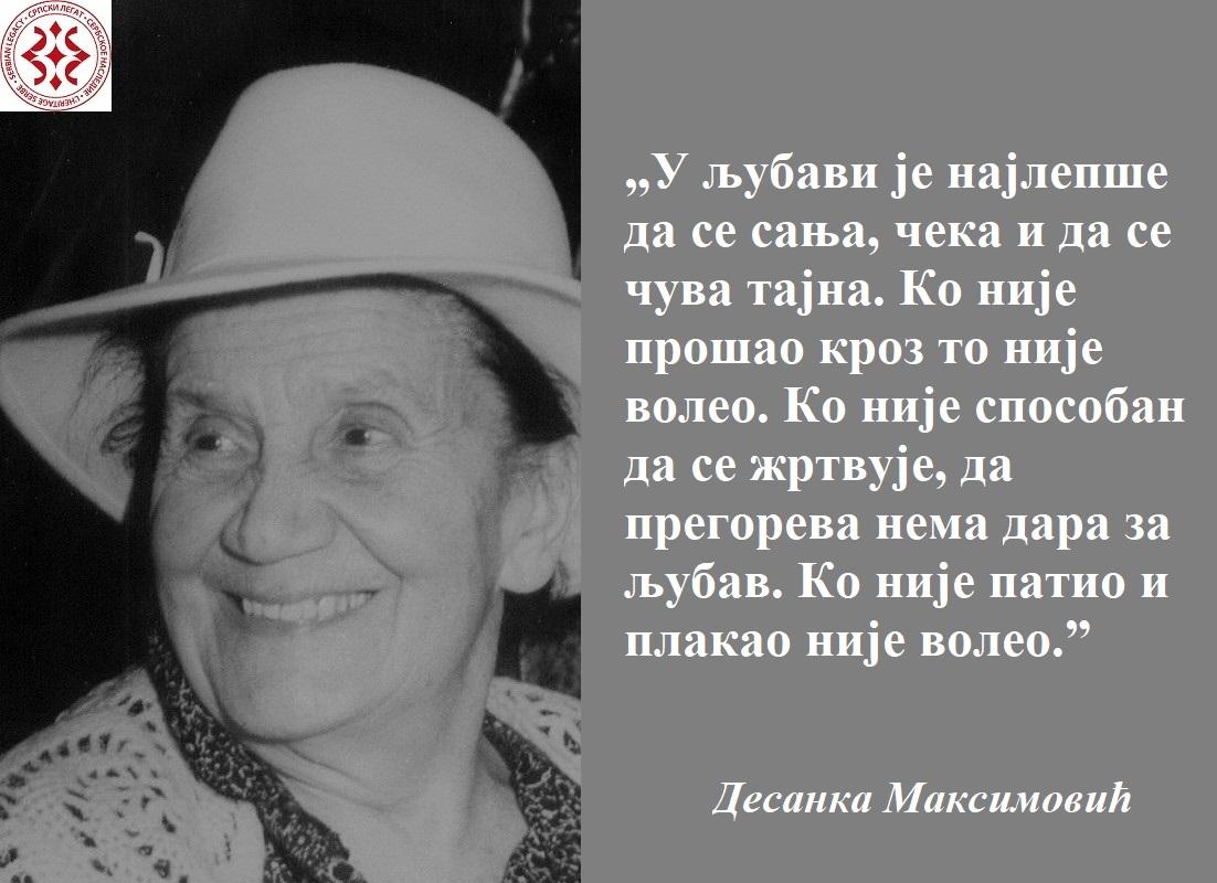 800px-Desanka_Maksimović_u_osamdesetim_godinama_života