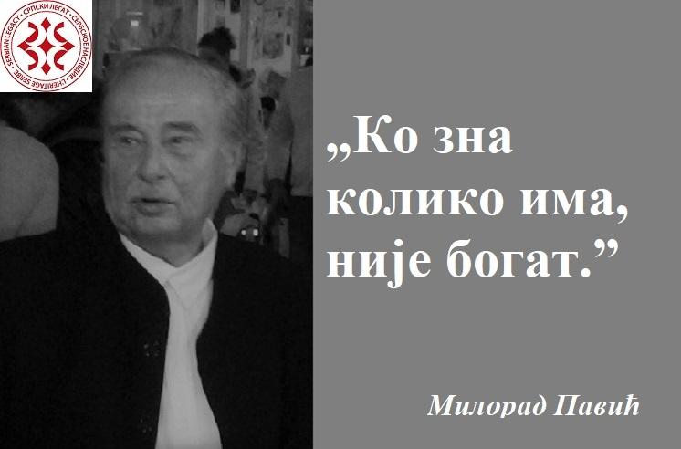 Milorad_Pavic
