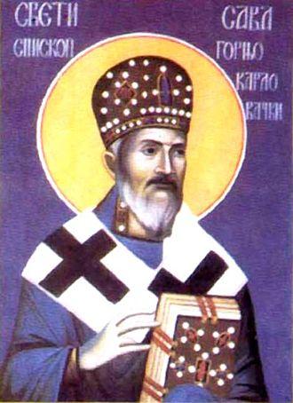 Sveti_Sava_Gornjokaarlovački