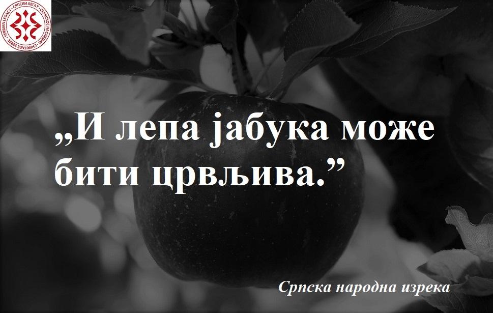 apple-2788616_1280