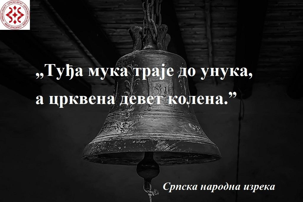 bell-4101461_1280