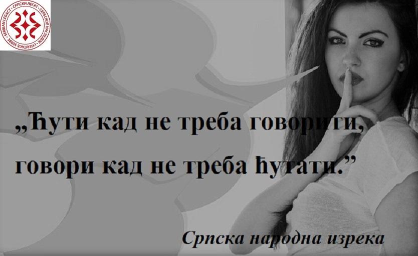 silence-2054839_1280