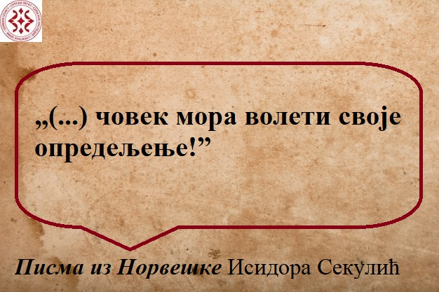 Подлога - Copy - Copy - Copy (5) - Copy