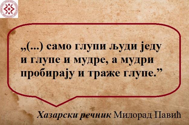 Подлога - Copy - Copy - Copy (6) - Copy