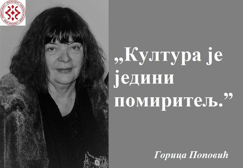 Gorica_Popovic
