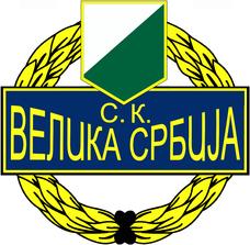 Грб СК Велика Србија