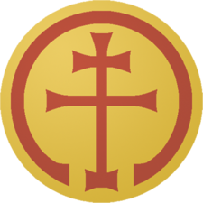 Seal_Vlastimirovici_(Principality_of_Serbia)