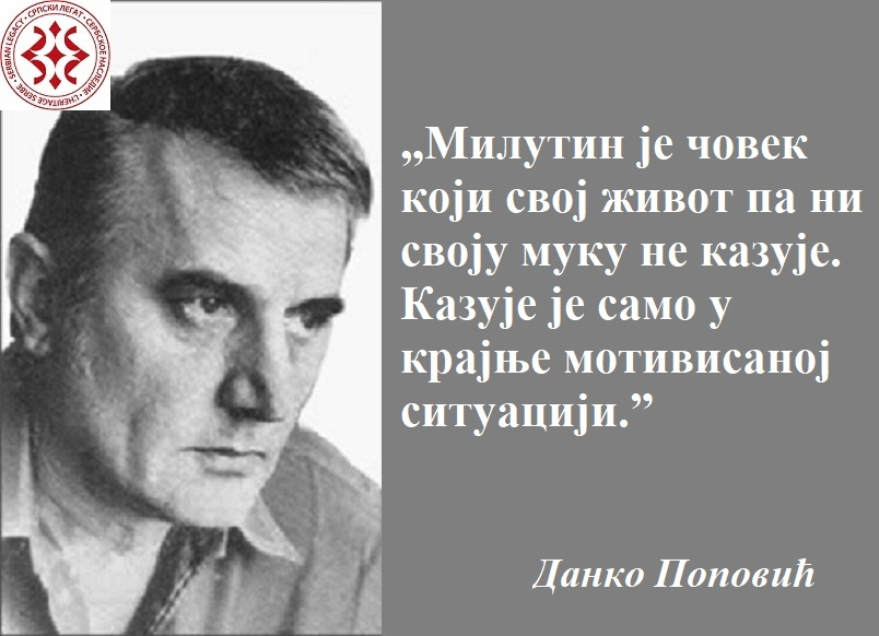 Slobodan_Danko_Popovic